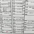 エルグ4月ニュースケジュール